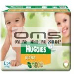 Huggies Baby Diaper Ultra Belt L 8-13 kg (34 Pcs)