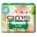 Huggies Baby Diaper Ultra Belt S 3-7 kg (22 Pcs)